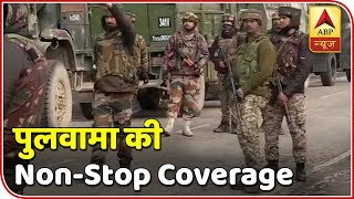 All You Need To Know About Pulwama Encounter | ABP News - ABPNEWSTV