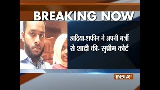Kerala 'love jihad' case: SC says NIA can't probe legitimacy of Hadiya's marriage - INDIATV