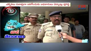 Mancherial District DSP Venugopal Face to Face over Telangana Polls Security Arrangements | CVR News - CVRNEWSOFFICIAL
