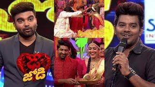 Dhee Jodi Latest Promo - Dhee 11 - 13th March 2019 - Sudheer,Priyamani,Rashmi,Poorna - Mallemalatv - MALLEMALATV
