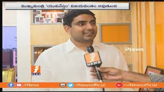 minister Nara Lokesh Face To Face Over CM Yuva Nestam Scheme For Unemployment | iNews - INEWS