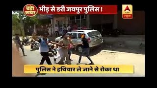MUST WATCH: When people from Parusharam Shobhayatra scared Jaipur Police - ABPNEWSTV
