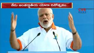 Narendra Modi's address at 4th International Yoga Day Celebrations in Dehradu | CVR News - CVRNEWSOFFICIAL