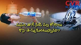 మినరల్ వాటర్... తాగితే యమడేంజర్ | Do Mineral Water is Safe to Drink | Promo | CVR NEWS - CVRNEWSOFFICIAL
