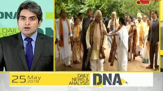 DNA test of democratic compulsions of Mamata Banerjee - ZEENEWS