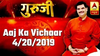 Aaj Ka VIchaar: If time wants to change me I'll change the time for me - ABPNEWSTV