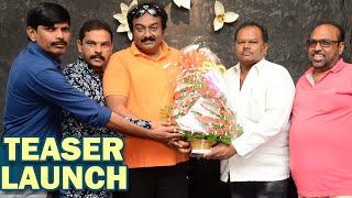 Mammootty's Raja Narsimha Teaser Launch by Director VV Vinayak | TFPC - TFPC