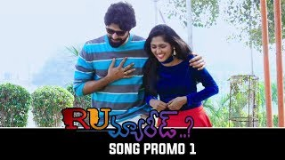 RU Married…?  Movie O Cheliya Video Song Promo | Mourya | Charisma | Venkatraju | TFPC - TFPC