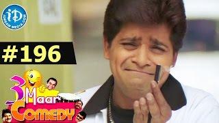 COMEDY THEENMAAR - Telugu Best Comedy Scenes - Episode 196 - IDREAMMOVIES
