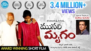 Musali Mrugam (Old Beast) - Latest Telugu Short Film || Directed By Ramesh Babu Mamidisetti - YOUTUBE