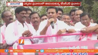 KTR Road Show In Narsampet | Campaign For TRS Candidate Peddi Sudarshan Reddy | iNews - INEWS