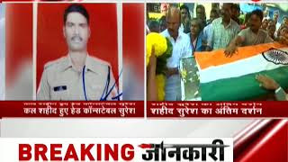 Dead body of BSF soldier reaches home in Tamil Nadu - ZEENEWS