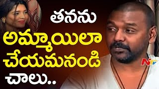 Sivalinga Team Makes Fun with Heroine Ritika Singh || Raghava Lawrence || NTV - NTVTELUGUHD