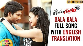 Allu Arjun Hit Songs | Gala Gala Full Song with English Translation 4K | Shruti Haasan | Thaman S - MANGOMUSIC