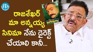 Director Muthyala Subbaiah about Maa Annayya Movie Controversy |  Tollywood Diaries With Muralidhar - IDREAMMOVIES