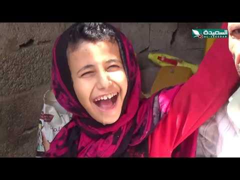 سنابل الخير - أسرة نازحة تعاني الأمرين وطفلتهم تعاني من عدة أمراض  24-2-2020م