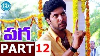 Paga Full Movie Part 12 || Jayam Ravi, Bhavana || Ezhil || Yuvan Shankar Raja - IDREAMMOVIES
