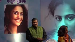 Rekha Ji And Amrita Subhash Receive 1St Smita Patil Memorial Award 2017 02 - HUNGAMA