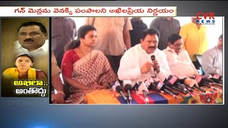 AP Home Minister Chinna Rajappa Responds On Minister Bbhuma Akhila Priya | CVR News - CVRNEWSOFFICIAL