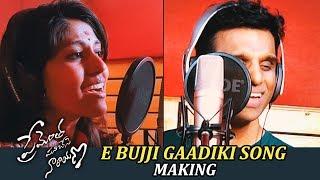 Prementha Panichese Narayana Movie E Bujji Gaadiki Nachave Song Making | TFPC - TFPC