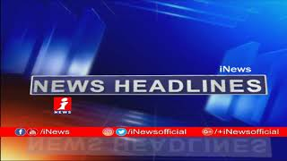 Today top News Headlines From Ap And Telangana(06-02-2019) | iNews - INEWS