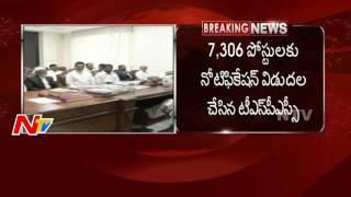 TSPSC Release Teacher Posts Notifications || Telangana || NTV - NTVTELUGUHD