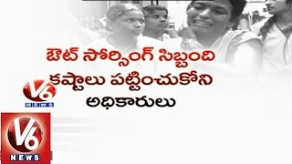 Outsourcing Sanitation workers facing problems with negligence of officials - V6NEWSTELUGU