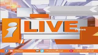 తెలంగాణాలో రిలే దీక్షలకు దిగిన ఆర్టీసీ కార్మికులు | iNews - INEWS