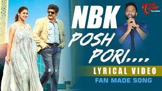 NBK @ 102 | POSH PORI - Telugu Lyrical Video | by Hemachandra, Satya Sagar, Lahari | Mega Fan Made - TELUGUONE