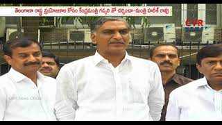 Minister Harish Rao Meets Central Minister Nitin Gadkari, Seeks more Central funds | CVR News - CVRNEWSOFFICIAL
