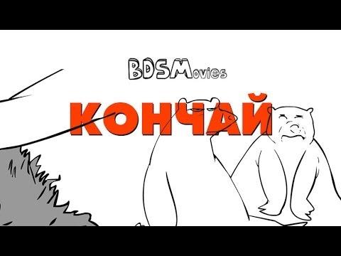 Черепашки-ниндзя - Русский трейлер 2 (2014) HD смотреть онлайн. малолетка м