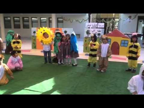 مسرحية الاطفال (كلنا للوطن) لاطفال روضة الرحمة