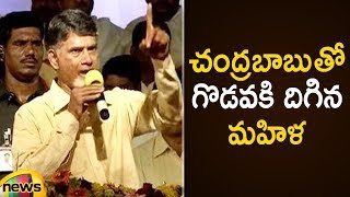 Chandrababu Naidu Strong Warning To Woman For Supporting PM Modi | AP Political News | Mango News - MANGONEWS