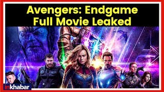 Avengers Endgame full movie leaked online by TamilRockers before release, अवेंजर्स एन्डगेम फिल्म लीक - ITVNEWSINDIA