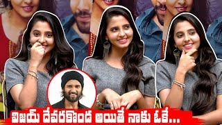 Preeti Asrani About Vijay Deverakonda || Pressure Cooker Movie Interview | Sai Ronak | Preethi - IGTELUGU