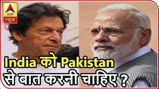 Pakistan PM Imran Khan Proposes Peace Talk To India, Reveals His Letter To PM Modi | ABP News - ABPNEWSTV