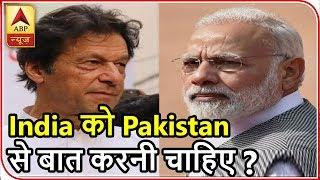 Pakistan PM Imran Khan Proposes Peace Talk To India, Reveals His Letter To PM Modi | ABP News - ABPNEWSTV