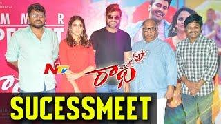 Radha Movie Success Meet || Sharwanand, Lavanya Tripathi || NTV - NTVTELUGUHD