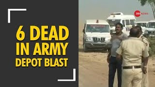 Deshhit: 6 dead in an explosion in Pulgaon Army depot in Maharashtra's Wardha - ZEENEWS