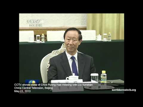 CCTV shows Choe Ryong Hae meeting Liu Yunshan