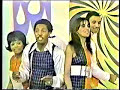 The 5th Dimension - Paper Cup