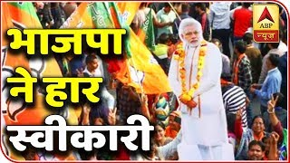 Reasons Behind BJP's Loss In Assembly Elections 2018 | ABP News - ABPNEWSTV
