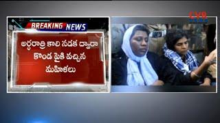 శబరిమలై చరిత్రలో కొత్త అధ్యాయం..| 2 women below age of 50 enter Sabarimala Temple | CVR News - CVRNEWSOFFICIAL