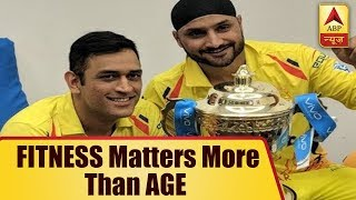 IPL 2018 Final: CSK's win proves FITNESS matters more than AGE - ABPNEWSTV
