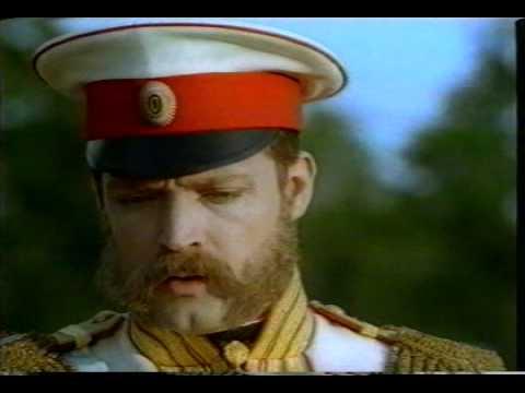 Банк Империал — Александр II