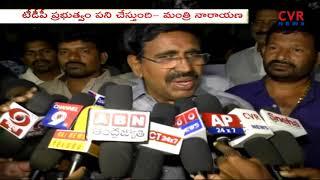 ఉచిత కుట్టుమిషన్ల పంపిణి | Minister Narayana Distributed Sewing Machines To Women | CVR News - CVRNEWSOFFICIAL