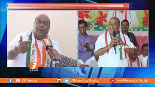 Congress Party Leader Nagam Janardhan Reddy Face to Face on Assembly Election | iNews - INEWS