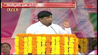 MP Vinod Kumar Speech at TRS Praja Ashirvada Sabha in Husnabad | CVR News - CVRNEWSOFFICIAL