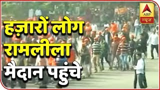 Ram Mandir: Thousands reach Ramlila Maidan in Delhi - ABPNEWSTV