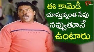 చెంప చెళ్లుమనిపించుకున్న సునీల్ || Sunil Best Comedy Scenes || TeluguOne - TELUGUONE